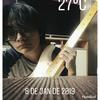 pedro102821
